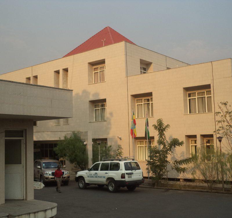 Gambella National Regional State Parliament