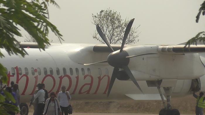 Gambella Airport
